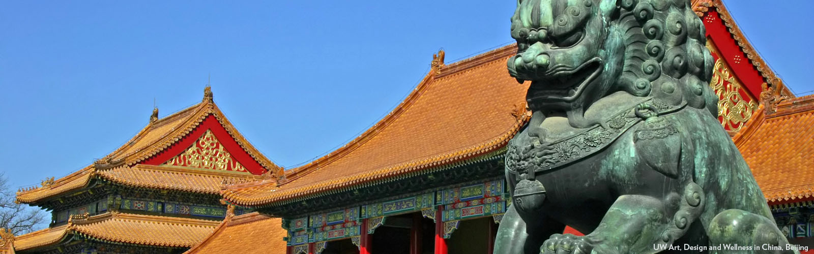 Photo of architecture in Beijing, China